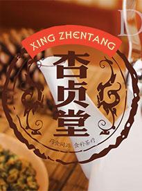 杏贞堂-素食全餐